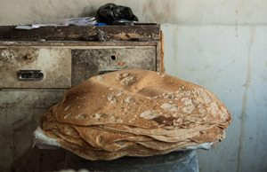 Arabic Bread or Khebz